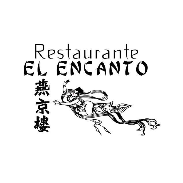 Foto de Restaurante El Encanto